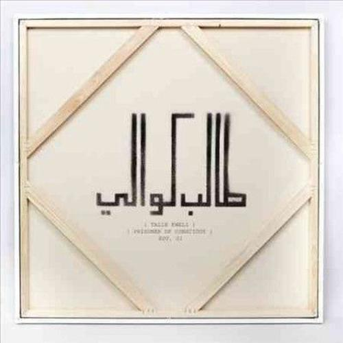 Prisoner-of-Conscious-Kweli-Talib-New-Sealed-CD-Free-Shipping