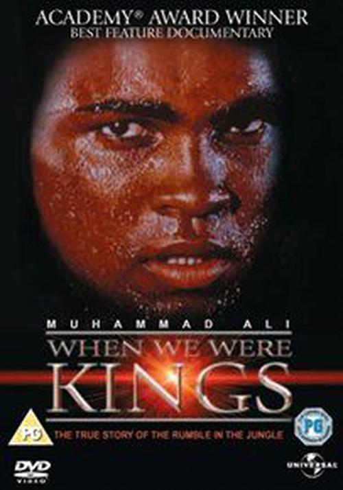 When-We-Were-Kings-Digital-Versatile-Disc-DVD-Region-2-Brand-New-Free-Shippi
