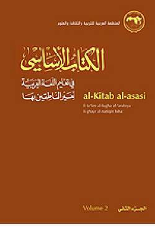 alkitabcom-Your Source for Arabic Books: Home:
